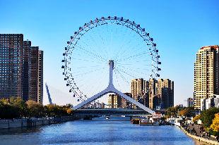 一带一路双城记  天津与拉合尔:中巴经济走廊产业合作教育先行