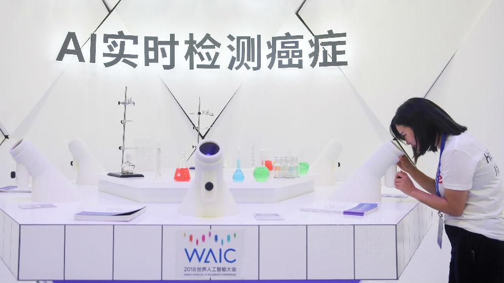 """西媒:中国发展AI欲当地球""""大脑"""""""