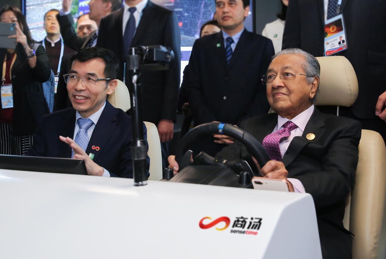 马来西亚总理造访商汤科技 中国原创人工智能技术将落地大马