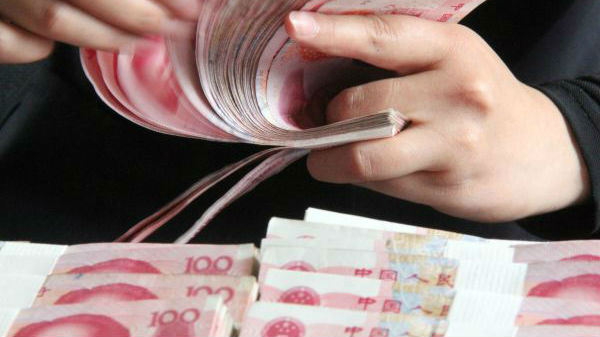 俄媒:中国经济向好或拉低美元汇率
