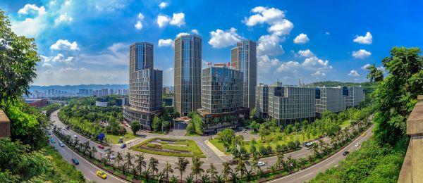 重庆两江新区数字经济产业园全景图