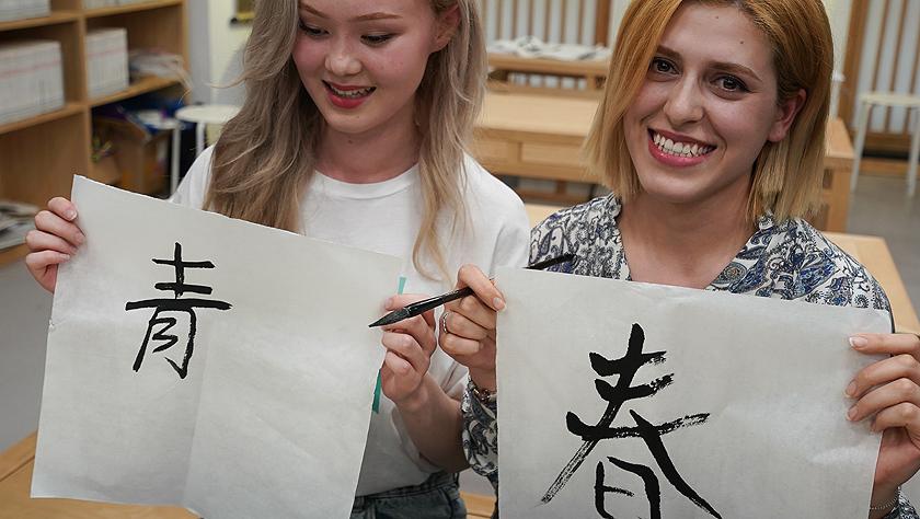 中外青年欢聚南京 唱响友谊之歌