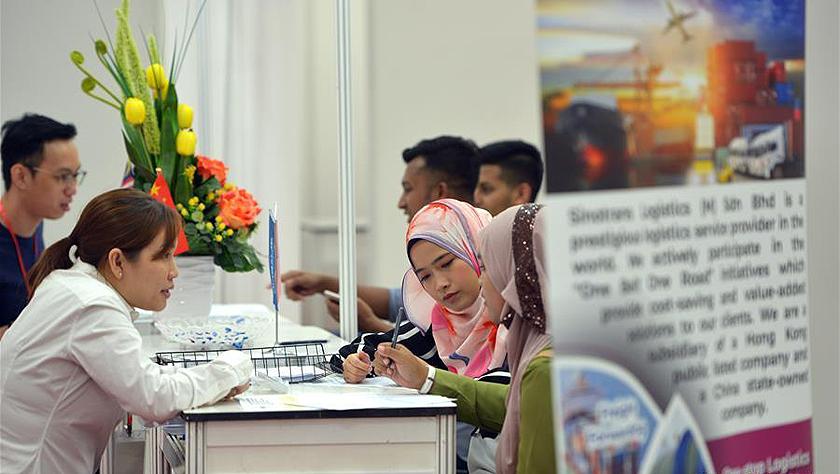 中资企业专场招聘会在马来亚大学举行