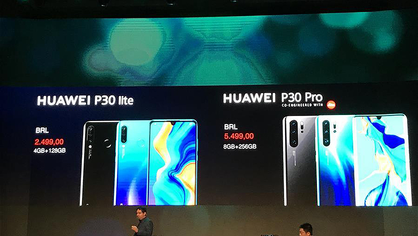 华为在巴西市场推出新品智能手机