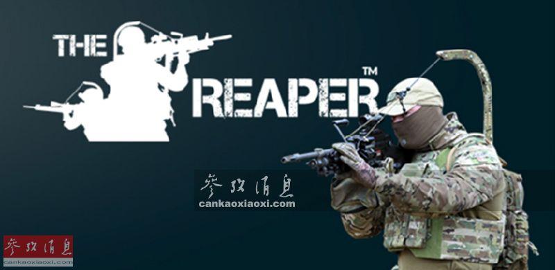 """与老式防弹盾不同,MRAPS防弹盾结合了澳大利亚研发的""""死神""""武器悬挂装置(原先为机枪手或直升机炮手设计的,可以在减轻射手持枪负荷的同时,还能提升射击稳定性),可利用该装置减轻持盾突击队员的负重。图为""""死神""""武器悬挂装置宣传图。"""