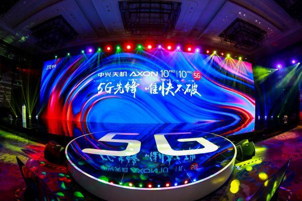 中兴天机Axon 10 Pro系列中国发布 图1