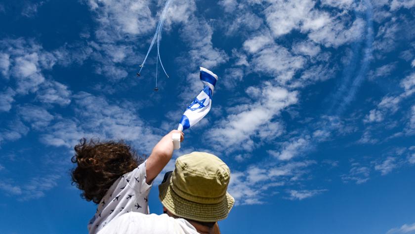 以色列庆祝独立日