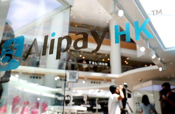 出海记|香港虚拟银行再添4家 这些科技巨头均在列