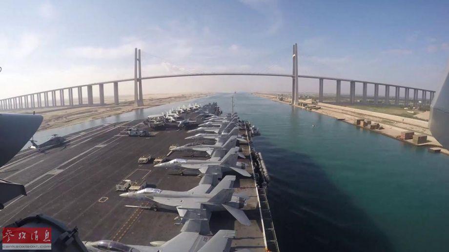 """据美海军官网透露,当地时间5月10日,美海军""""林肯""""号(CVN-72)核动力航母战斗群通过苏伊士运河,继续向波斯湾开进,作为美军近期向伊朗施压行动的一部分。图为从""""林肯""""号舰岛上朝舰艏方向拍摄的视频截图,可见航母即将通过苏伊士运河大桥。20"""