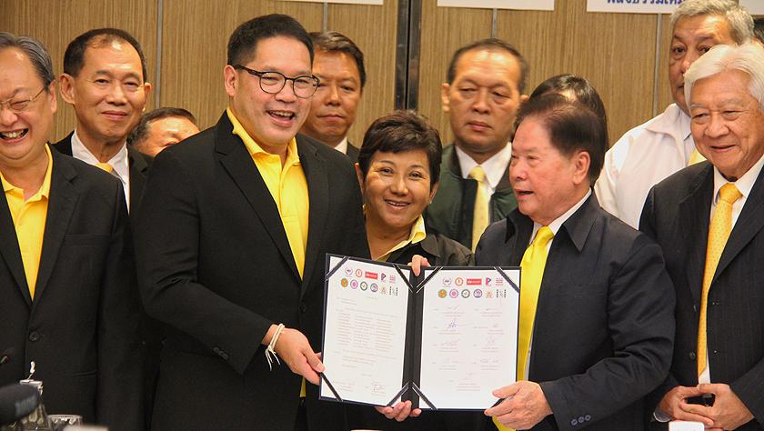 泰国11个小党派宣布支持巴育再任总理