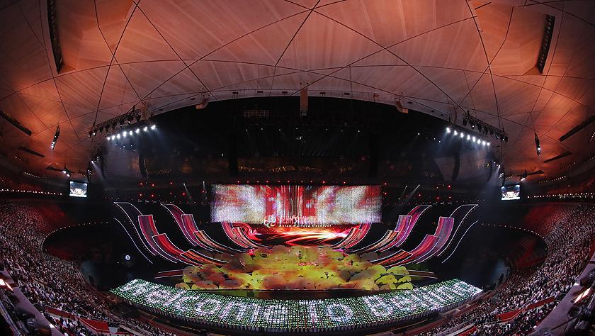 亚洲文化嘉年华在京举行