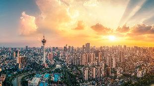 锐参考 | 又一场国际盛会开幕,这里代表中国与世界对话——