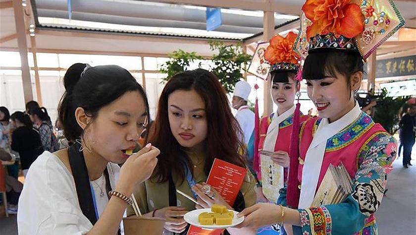 亚洲美食节在北京等四地同步举办