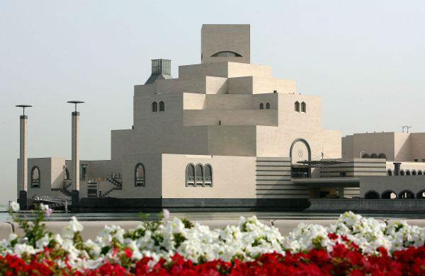多哈博物馆
