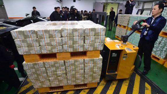 亚洲货币面临贬值压力 这两个币种下跌最多……