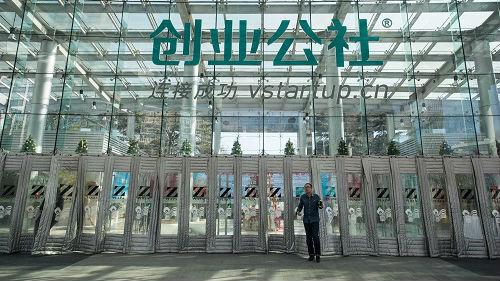 """美媒:中国初创企业增速领先美国 """"一夜成名""""可能性更高"""