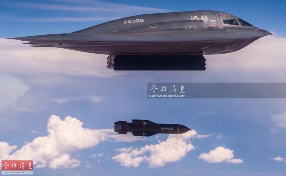 """近日,美空军高调公开B-2隐身轰炸机连续试投2枚GBU-57AB""""巨型钻地弹""""(简称MOP)最新视频,结合海湾地区美国及伊朗紧张局势分析,此举威慑伊朗地下军事设施意图十分明显。图为B-2投放MOP钻地弹瞬间。2"""