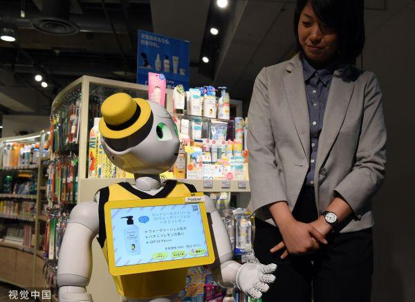"""""""小众""""正在淘汰""""大众"""" 日本消费领域生变"""