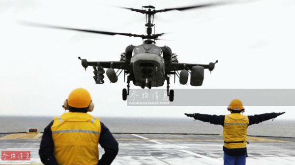 俄官员:俄军需要直升机航母 但不再购买仿制法国舰艇