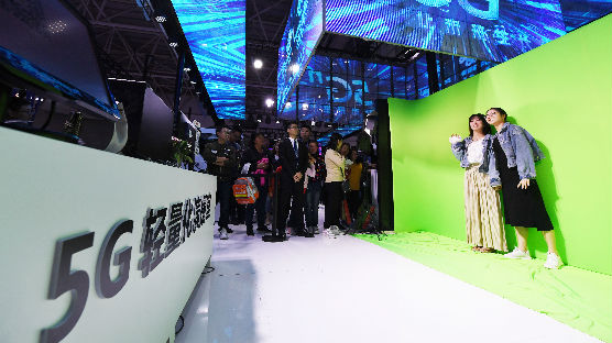 "5G购物中心亮相上海 英媒:""打造卓越丰富的购物体验"""