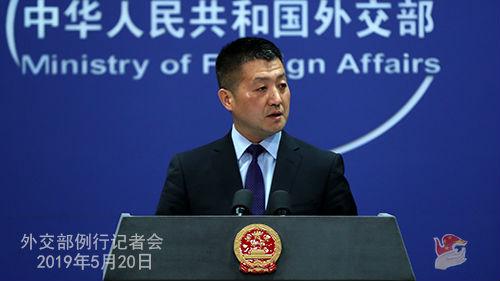 """中国欢迎美国大使到西藏""""走一走""""引美媒关注"""