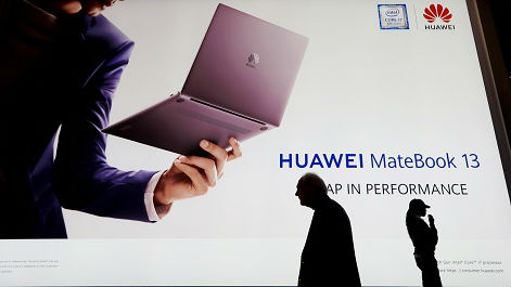 """外媒称美对华降下技术""""铁幕"""" 中国将加倍努力自主开发技术"""