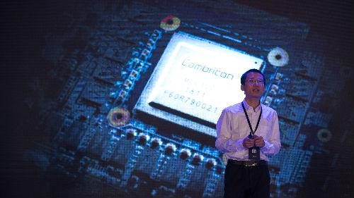 中国出台减税政策扶持芯片企业 外媒:力图摆脱对外依赖