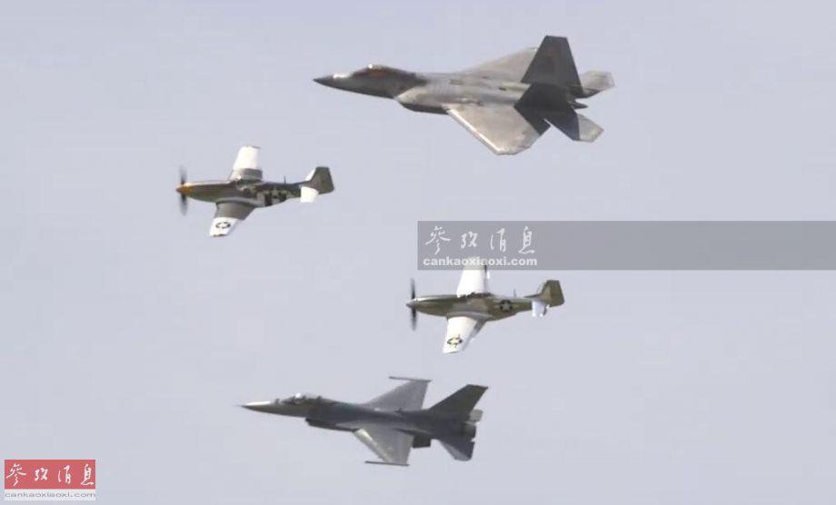 """5月17日,在美国弗吉尼亚州的兰利空军基地举行的美空军开放日上,二战时期的P-51""""野马""""活塞式螺旋桨战机与现役F-16战机、F-22""""猛禽""""隐身战斗机""""跨代""""同台献艺,场面颇具视觉冲击力。"""