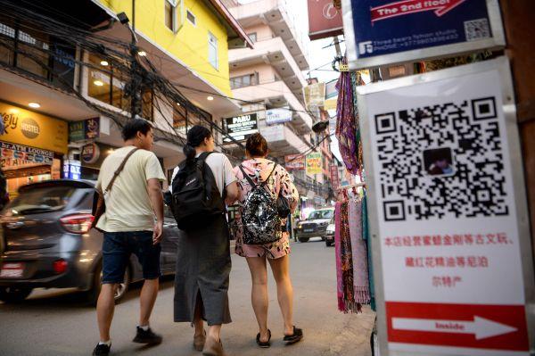 尼泊尔央行禁用支付宝和微信支付?真相是——