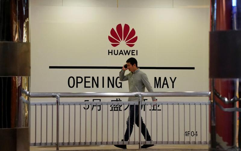 外媒评述:美封锁激励中国加速技术自主