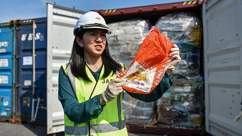 马来西亚敦促发达国家停止输出垃圾废品