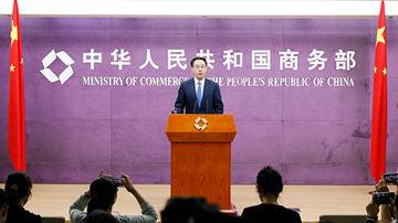 """外媒:中國將設""""不可靠實體清單""""制度"""