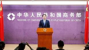 境外媒体聚焦:中国针锋相对反击封杀图谋