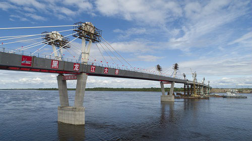 中俄跨境公路大桥合龙 俄媒:将加快远东发展