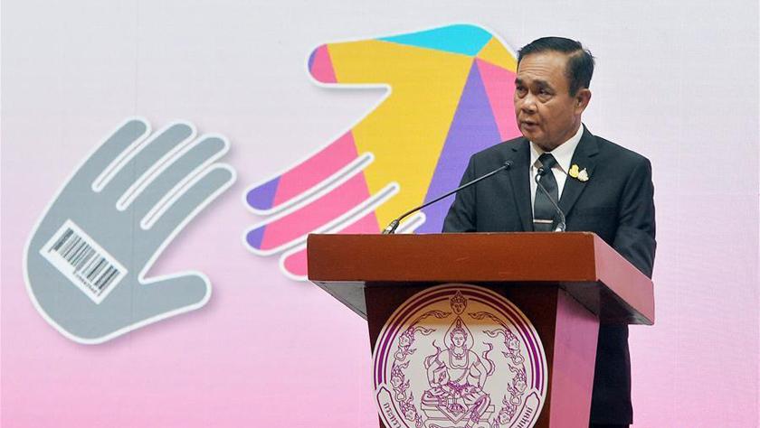 巴育再次當選泰國總理