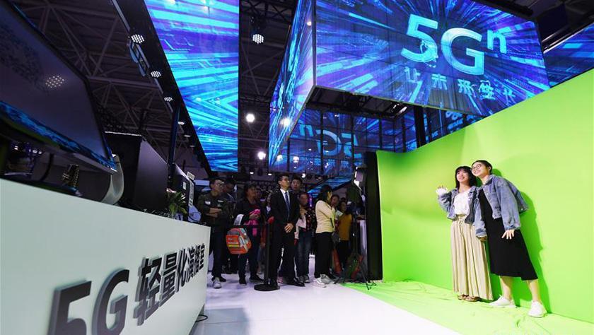 5G時代開啟:賦能中國 共贏世界