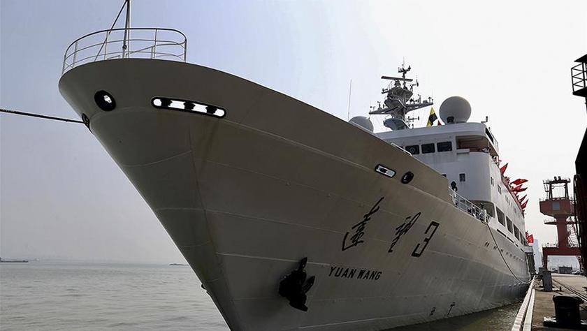 起航!远望3号船赴南太平洋执行测控任务