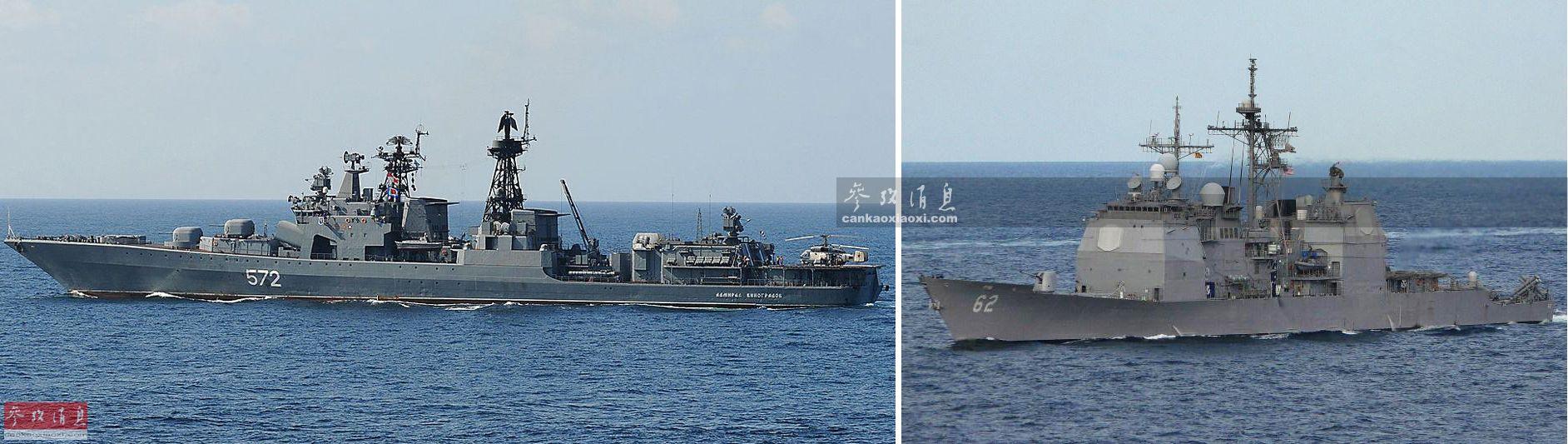 """针对这一事件,美俄双方各执一词,图为此次事件的两艘主角舰,左为俄军""""维诺格拉多夫海军上将""""号(DD-572,无畏级)反潜驱逐舰,右为美军""""钱瑟勒斯维尔""""号(CG-62,提康德罗加级)导弹巡洋舰。"""