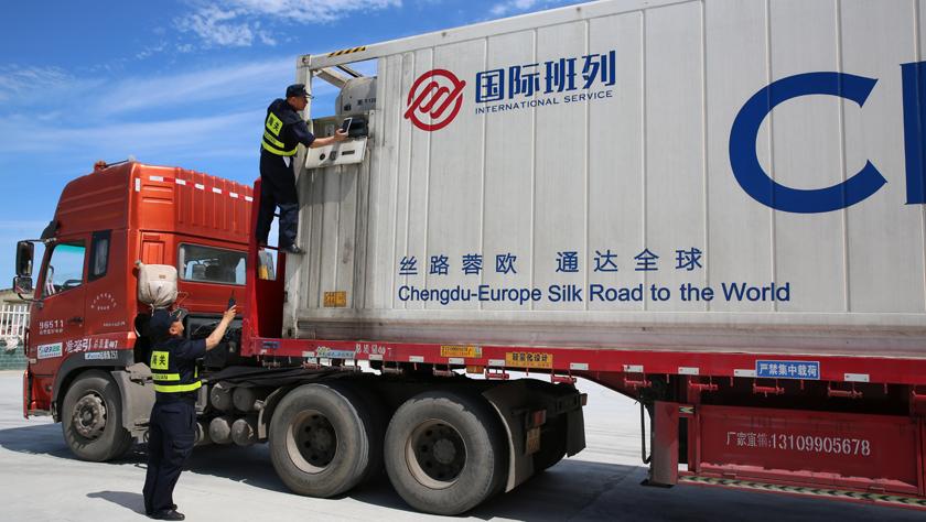新疆口岸首次进口欧洲冷冻牛肉产品