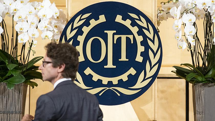 国际劳工大会聚焦未来工作新挑战