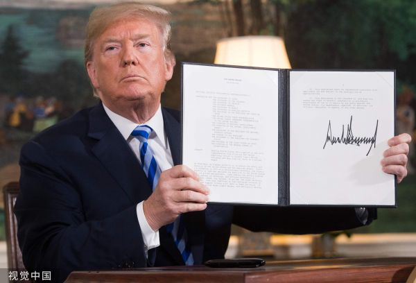 美国又对伊朗出招 欧盟不干了……