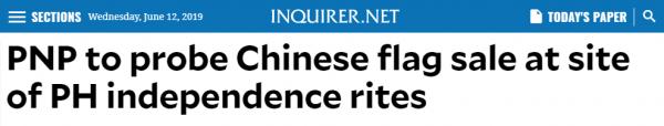6、《菲律宾每日询问者报》报道截图