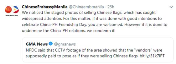 2、中国驻菲律宾大使馆推特截图