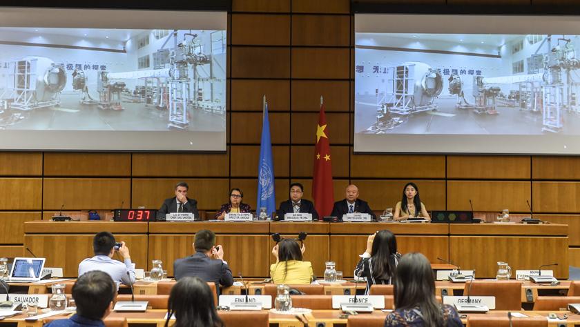 17国9个项目入选中国空间站首批科学实验