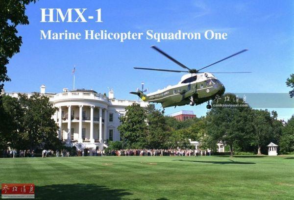 """图为HMX-1中队的宣传照,VH-3D""""陆战队员一号""""直升机正从白宫的南草坪上起飞。"""
