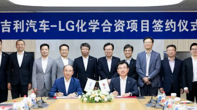 吉利汽车与LG化学组建动力电池合资公司