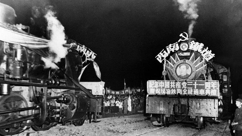 成渝铁路:新中国第一条铁路见证蜀道变通途