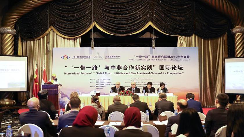 """""""一帶一路""""與中非合作新實踐國際論壇在埃及舉行"""