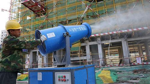 外媒:中国坚持推进蓝天保卫战 六城市因大气污染被约谈