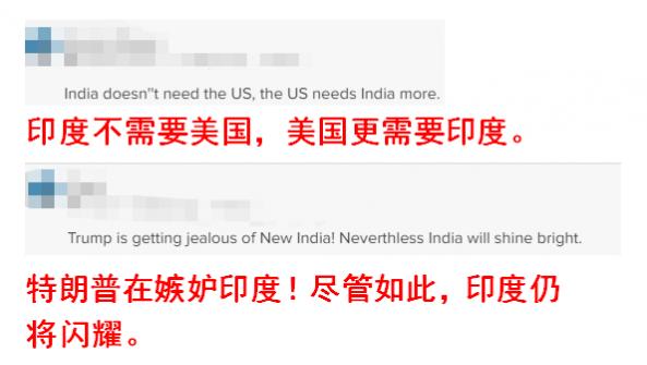 5、美国需要印度